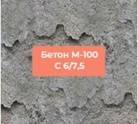 Сто бетоны смесь бетонная класс в15 м200